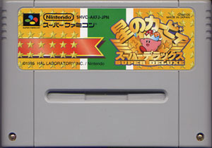 Kirby Super Deluxe (Cart Only)