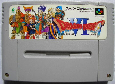 Dragon Quest VI (Cart Only)