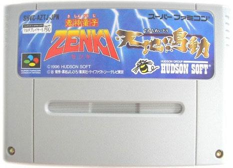 Zenki Tenchi Meidou (Cart Only)