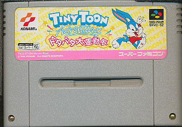 Tiny Toon Adventures Sports Day (Cart Only)