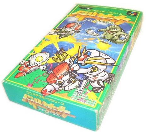 Battle Soccer (New)