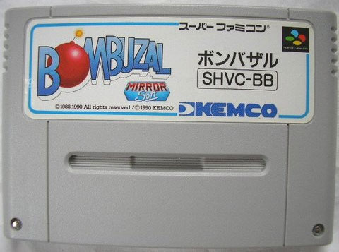 Bombuzal (Cart Only)