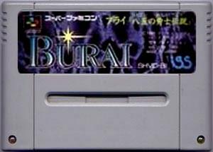 Burai (Cart Only)