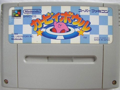Kirby Bowl (Cart Only)