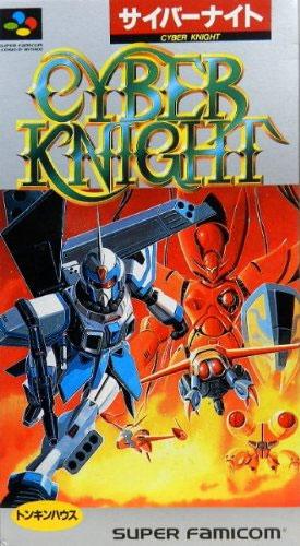 Cyber Knight (New)