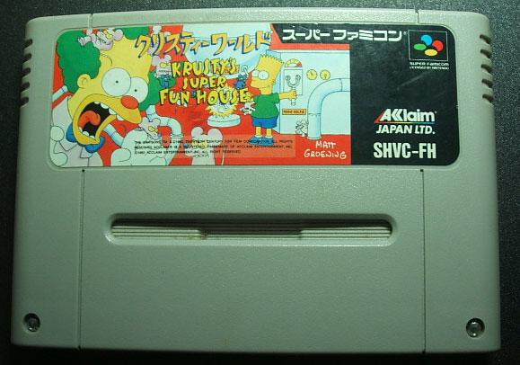 Krustys World Krustys Super Fun House (Cart Only)