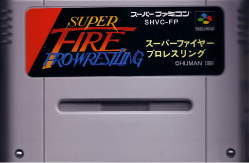 Super Fire Pro Wrestling (Cart Only)