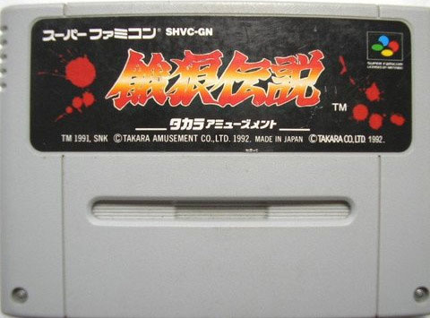 Fatal Fury (Cart Only)