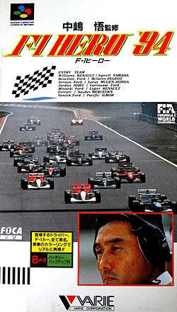 Nakajima Satoru F1Hero 94