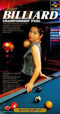 Super Billiards (New)