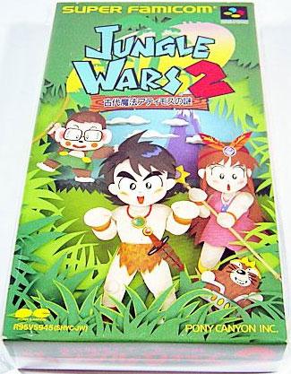 Jungle Wars 2