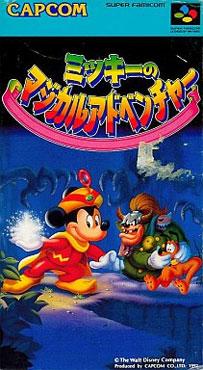Mickey Magical Adventure