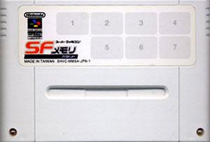 SF Memory Cassette (Derby Stallion 98) (Cart Only)