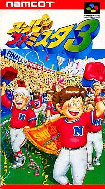 Super Famista 3 (No Cart Tray)
