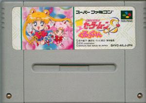 Sailor Moon S Kurukurin (Cart Only)