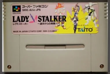 Lady Stalker (Cart Only)