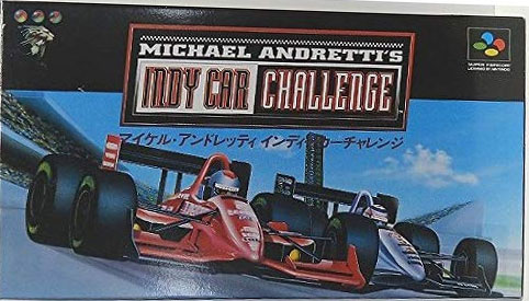 Michael Andretti Indy Car Challenge (New)