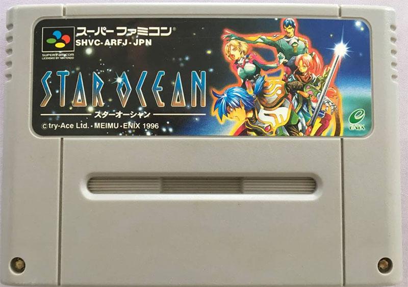 Star Ocean (Cart Only)