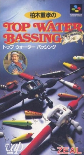 Top Water Bassing (New)