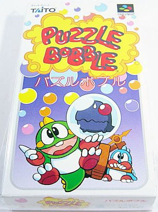 Puzzle Bobble (Cart Only)