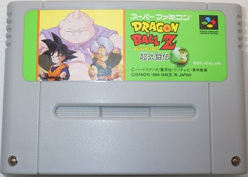 DragonBall Z 3 (Cart Only)