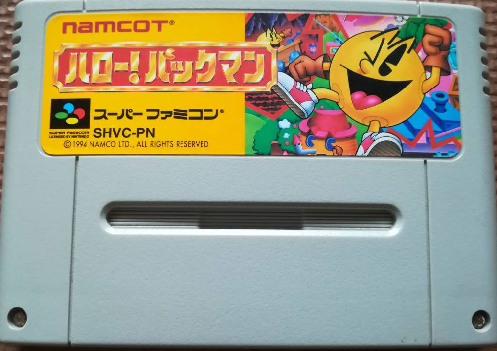 Hello Pac Man (Cart Only)