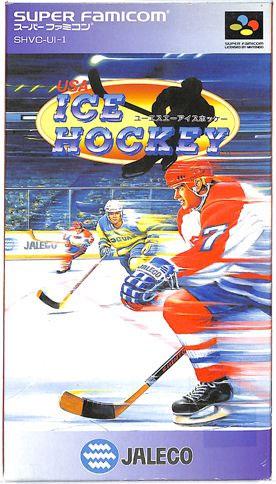 USA Ice Hockey (New)