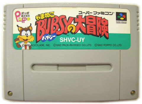 Bubsy (Cart Only)