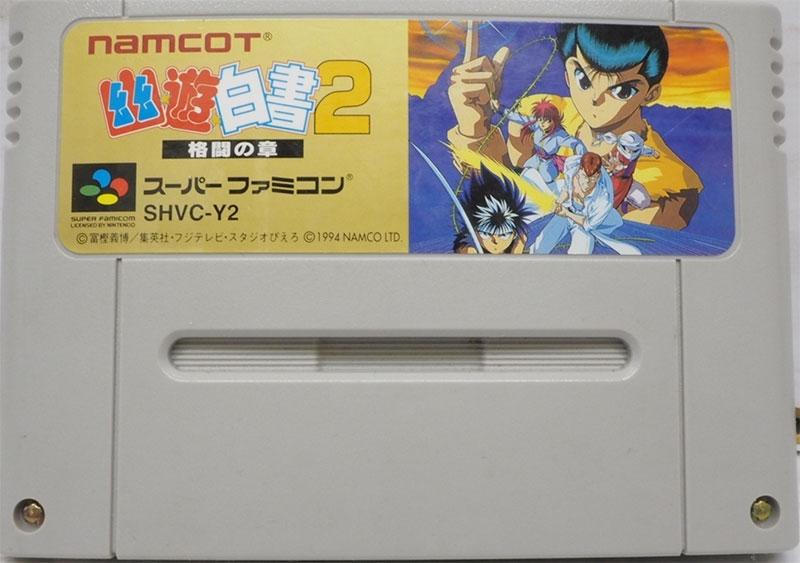 Yu Yu Hakusho 2 (Cart Only)