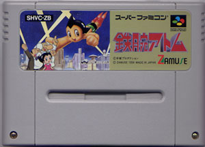 Astro Boy Tetsuwan Atom (Cart Only)