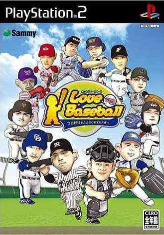 I Love Baseball (New)