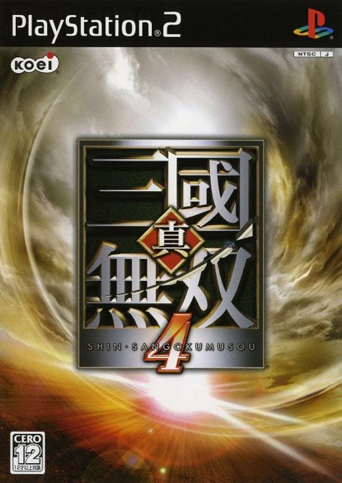 Shin Sangoku Musou 4