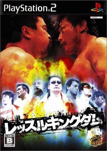 Wrestle Kingdom (New)
