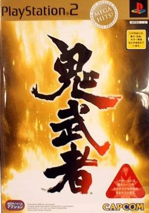 Onimusha (Best)
