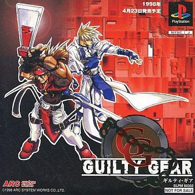 Guilty Gear (Demo Disk)