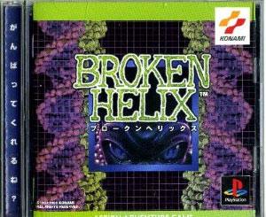 Broken Helix (New)