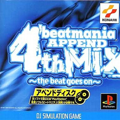 Beatmania Append 4th Mix