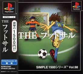 The Futsal (New)