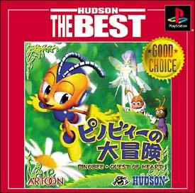 Pinobee Quest of Heart (Best)