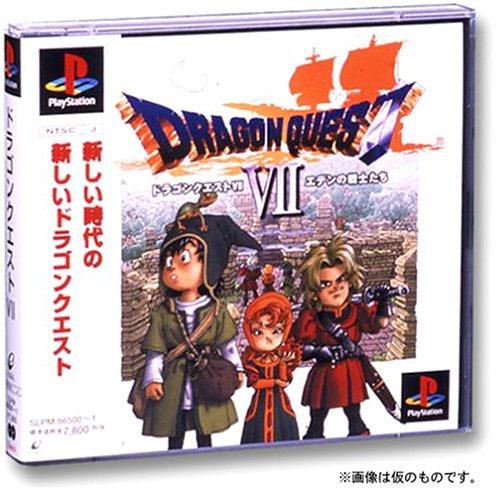 Dragon Quest VII (PSOne Books) (New)