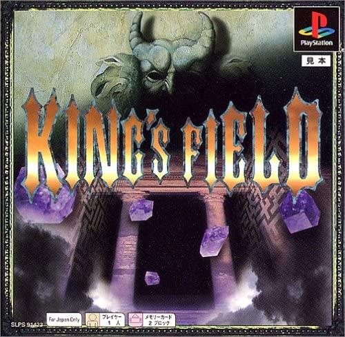 Kings Field II