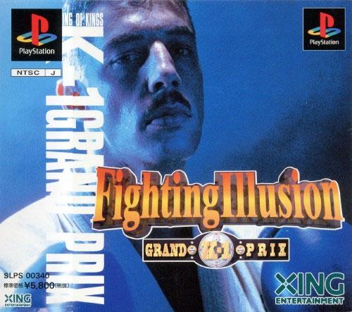 Fighting Illusion