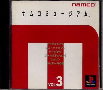 Namco Museum Vol 3