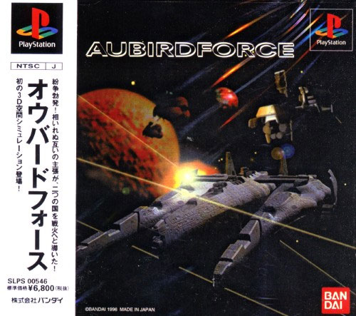 Aubirdforce