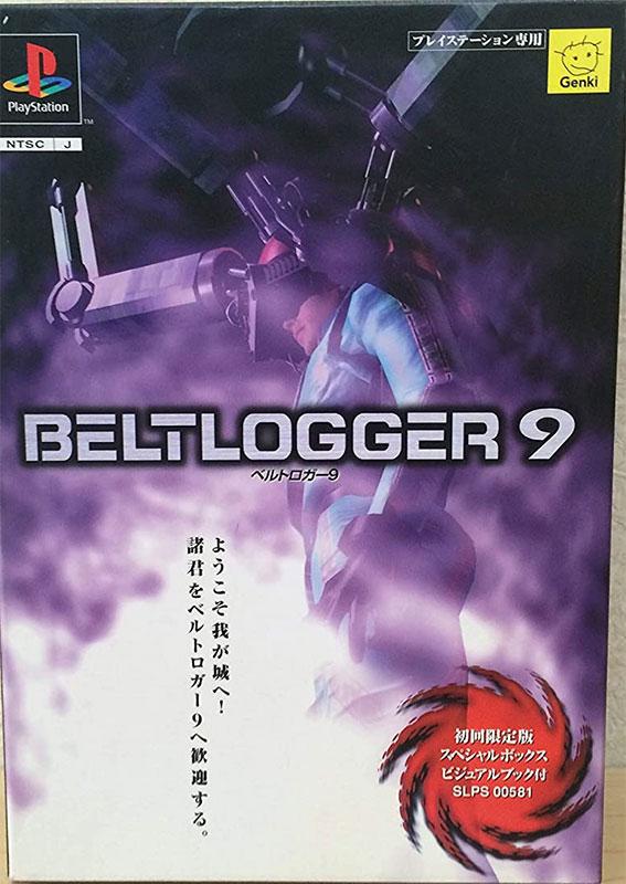 Beltlogger 9 (New)