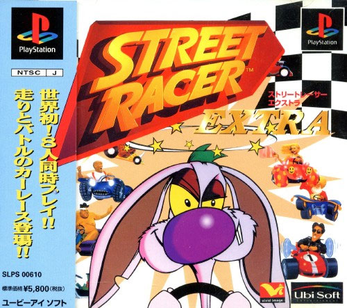 Street Racer Extra (New)