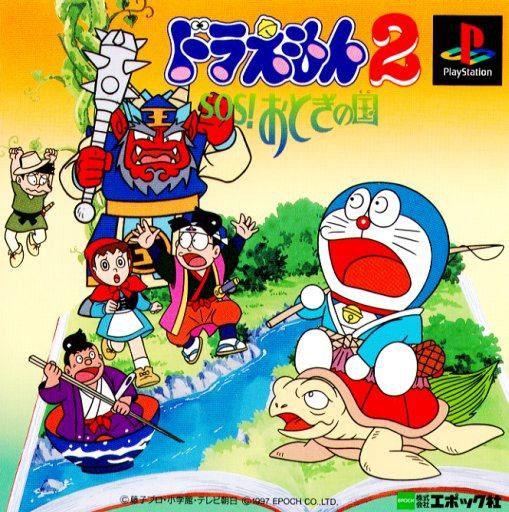 Doraemon 2 SOS