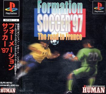 Formation Soccer 97 The Road to France (New)