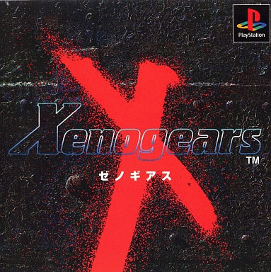 Xenogears (PS One Books)