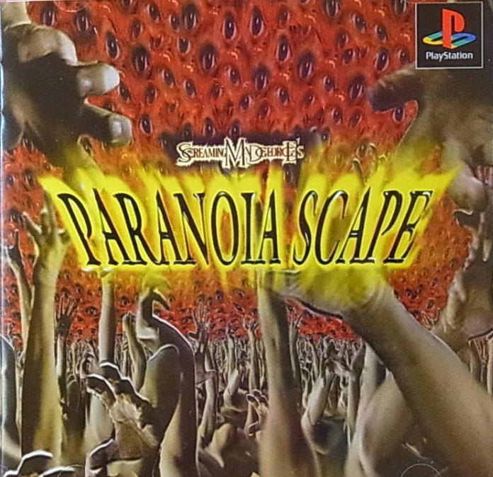 Paranoia Scape